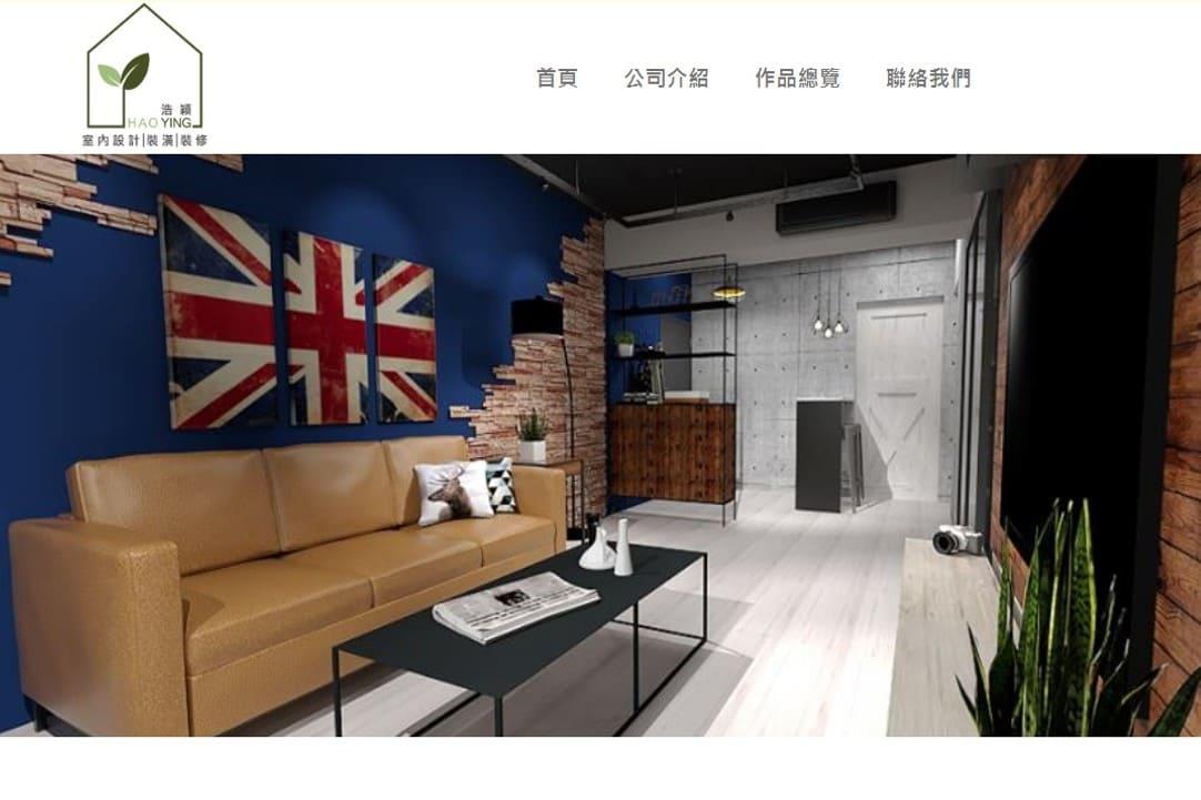 網站設計作品