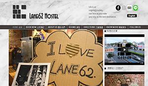 網頁設計參考-台中62巷青年旅館網站